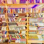 カプシコン カフェ - マンガ、小説、旅行ブックなど取り揃えています^_^