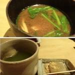 山沙商店すし芳 - ◆上:赤だし ◆下:わらび餅とお煎茶。