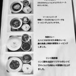カプシコン カフェ - ランチメニュー、すべて500円です^_^