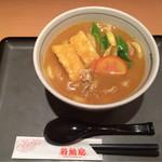 若鯱家 アピタ四日市店 - 名物カレーうどん ¥880-
