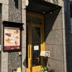 赤坂 維新號 - 玄関