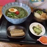五島うどん うまかっ - 冷やしぶっかけ(磯麺)550円とあごめし150円