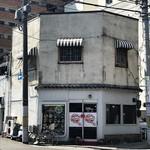 中華風レストラン 紅華 - お店外観