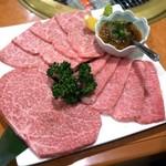 sumibiyakinikuushiwaka - 極上3種盛り