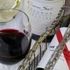 ファムネット - ドリンク写真:グラスワイン
