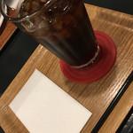 カフェ ユイ -