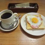 珈琲新鮮館 - ダークローストブレンドと無料モーニングのベーコンエッグトースト