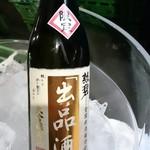 勲碧酒造 - ドリンク写真: