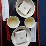 65989573 - わさび醤油 300円