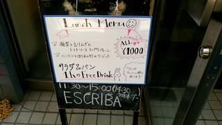 ESCRIBA - ランチメニューの看板