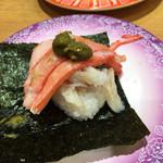 金沢まいもん寿司 - かにがんこ盛り460円