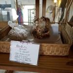 石窯パン工房 樹の実 - 「店内商品」
