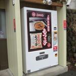 65996313 - 店前にあるもつっ子の自販機