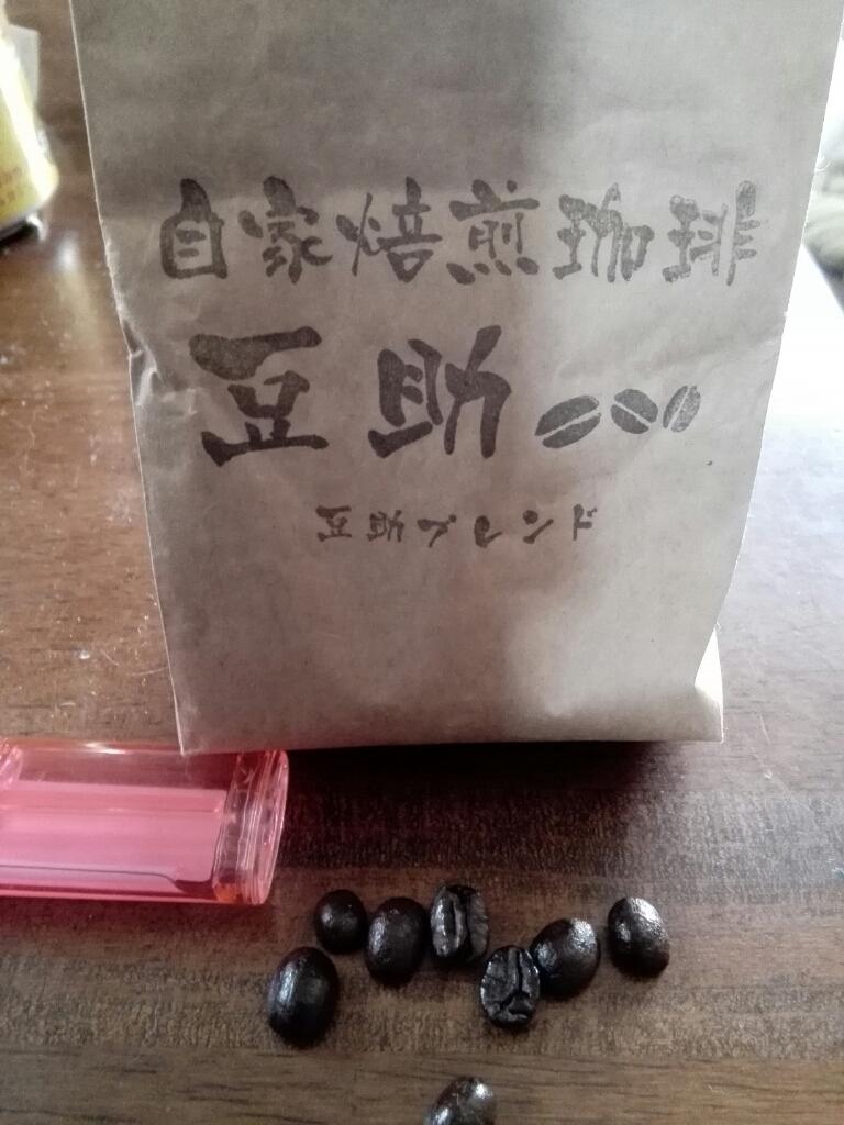 豆助 name=