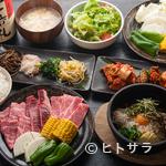 亀山社中 - 素材にこだわった、本格的な味が食べ放題で味わえる
