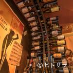 ドイーニョケンタローネ - ワインに本気のお店です! お酒はワインとビールのみ