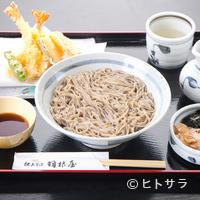 羽根屋 - カラっとあがった天ぷらも味わえる『天ぷら釜あげ』