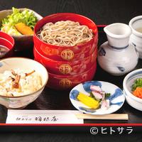 羽根屋 - 日替わりご飯がついた、ボリュームたっぷり『割子3段定食』