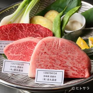 【みやざき館】厳選の最高級宮崎牛を味わうことができます