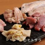 さぼてん - 七輪で焼くスタイルの『焼鶏』。熱々をどうぞ
