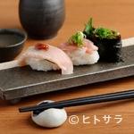 さぼてん - 刺身に使うネタを使った『とり寿司』
