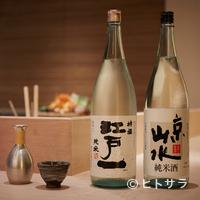 てんぷら 近藤 - 天ぷらの上品な旨みを引き立てるこだわりの純米酒