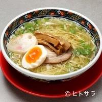 あじさい - 一度は食べて欲しい、お店の自慢の味 『味彩塩拉麺』