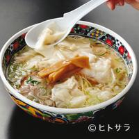 麺厨房あじさい - ワンタン麺