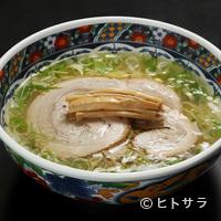 あじさい - 味彩塩拉麺