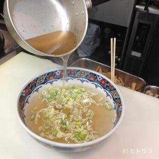 道南産の昆布をベースにじっくりと煮込んだ極上のスープが自慢