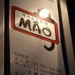 MAO - 中国家庭料理MAO