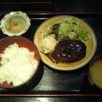 炙り焼 はる田 - 和牛ハンバーグランチ