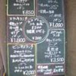 660769 - クードポール(メニュー).jpg