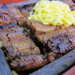うなぎの留さん - 料理写真:せいろ蒸しのアップ
