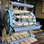 うなぎの留さん - 世紀の大発明、エネルギー永久保存装置(たぶん)