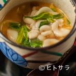 日本料理 TAKEMOTO - 滑らかな食感が絶妙な『鱈の白子と百合根の玉地蒸し』