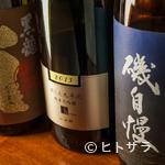 日本料理 TAKEMOTO - あらゆる要望に応える幅広い酒のラインナップ