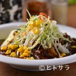 唯我独尊 - ヘルシーかつボリューム満点 『豆と富良野野菜のカレー』