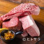 ステーキ&ハンバーグ ひげ - しっかり目利きして選ばれた『日替わりのこだわり素材(和牛)』