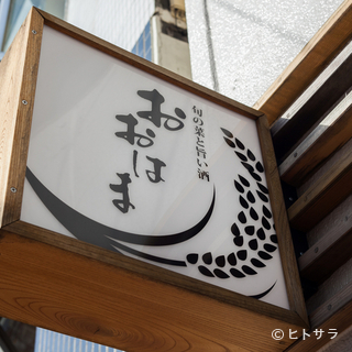 観光客も多い鎌倉にあって、地元の人しか気付かない立地が魅力
