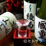 骨付鳥 蘭丸 - 香川の名物料理を肴に、四国の銘酒に酔いしれるひととき