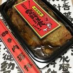 壹銭洋食 - お土産に   壱銭洋食  680円