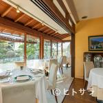 レストラン プランデルブ北鎌倉 - 落ち着いた雰囲気が料理の味をより鮮明に映し出す