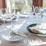 レストラン プランデルブ北鎌倉 - 静かな環境とゆったりとした雰囲気で、デートにもぴったり