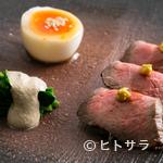 おか星 - フォアグラと濃厚な旨みのお肉! 和からしをつけて食べていただく『牛肉のフォアグラ包み』