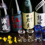 おか星 - 地元の日本酒を用意して、皆様のお越しをお待ちしております!