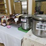 ドジャース食堂 - ご飯、味噌汁