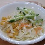 ドジャース食堂 - サラダ