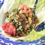 アラビア料理 アルアイン - レモンとオリーブオイルでさっぱりとした『タブーリサラダ』