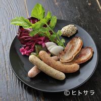 モキチ・フーズガーデン - 米愛豚の甘みを堪能! 『自家製ソーセージ・ベーコン・ピクルスの豪華盛り合わせ』